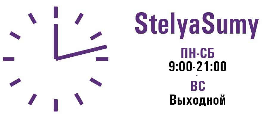 stelya-grafic